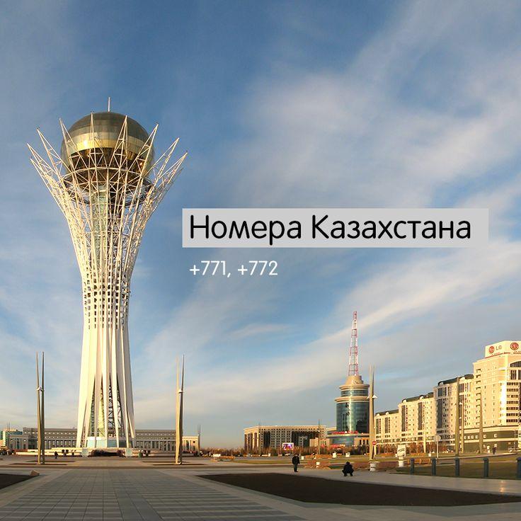 """YouMagic пришел в Казахстан!  http://www.mtt.ru/node/71479  Еще одна страна появилась на карте присутствия YouMagic. C 15 апреля в сервисе IP-телефонии YouMagic стала доступна городская нумерация Казахстана в кодах +771 и +772. Эти номера, а также выгодные тарифы на звонки по всему миру, доступны при подключении к тарифному плану """"Казахстан""""."""