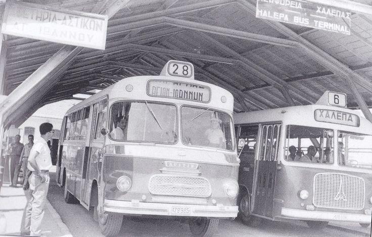 1963 ΧΑΝΙΑ ΤΟ ΥΠΟΣΤΕΓΟ ΣΤΗΝ ΑΓΟΡΑ