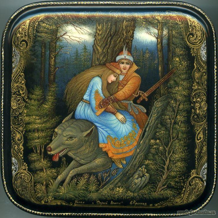 """Сказка """"Иван-царевич и серый волк"""" http://russkaja-skazka.ru/ivan-carevich-i-seryiy-volk/ Серый волк спрашивает: — Что, Иван-царевич, приумолк, пригорюнился? — Да как же мне, серый волк, не печалиться? Как расстанусь с такой красотой?  Как Елену Прекрасную на коня буду менять? Серый волк отвечает: — Не разлучу я тебя с такой красотой. Спрячем ее где-нибудь...  #сказки #картинки #ИванЦаревич #СерыйВолк #ЖарПтица #art #Russia #Россия #добро #дети  #иллюстрации #paint #картины #художник #Палех…"""