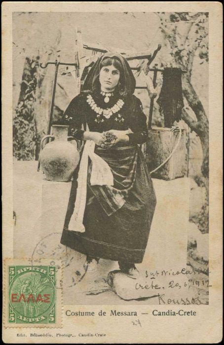 "Costume de Messara, Candie-Crete"" (b&w, early, R.Behaeddin, Marinakis"