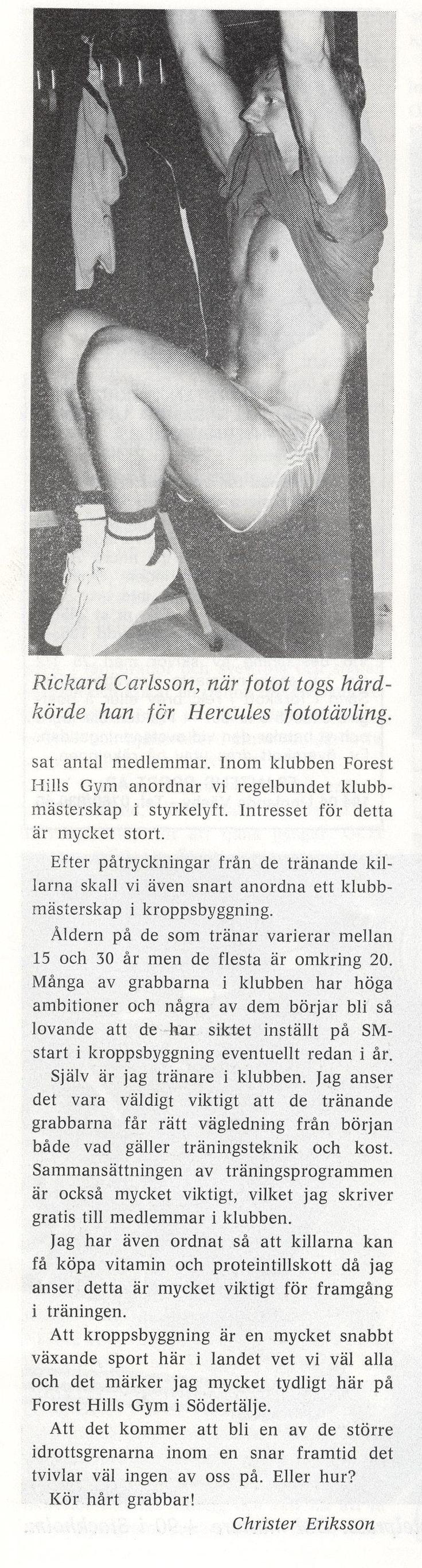 Sweden Skogshöjd - Forest Hills Gym 1979