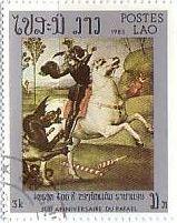 ラファエロ ルネサンス 絵画切手 ラオス 『聖ゲオルギウスと竜』ルーヴル美術館