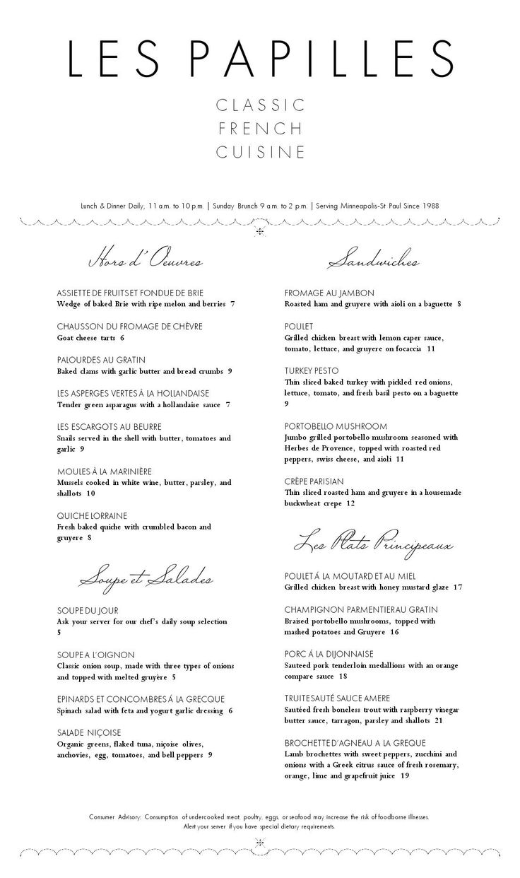 Sample french menu musthavemenus menus galore for French cafe menu template