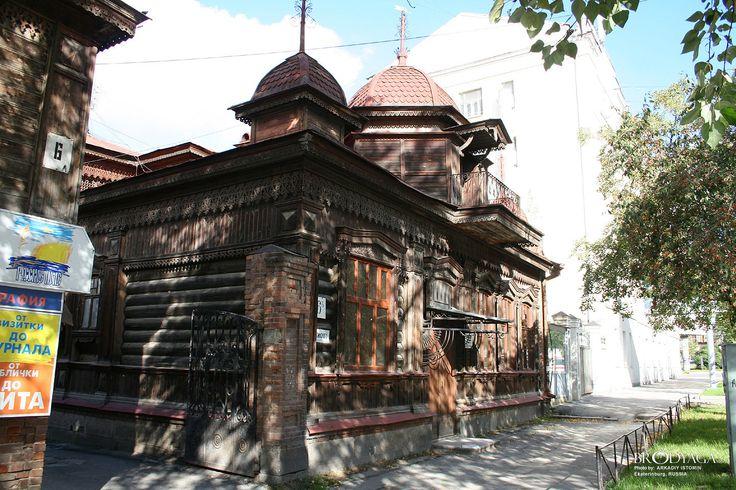 Екатеринбург.ул.Белинского