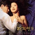 Ten Best Korean Semi Movie
