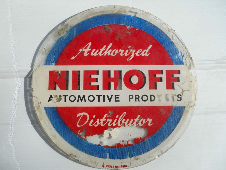 VINTAGE ADVERTISING GAS GLOBE HAND PAINTED LENS NIEHOFF AUTOMOTIVE   AUTO PARTS #NIEHOFFAUTOMOTIVEPRODUCTS