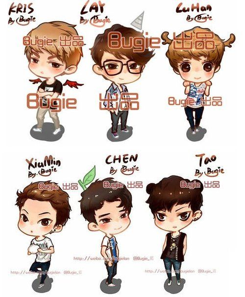 EXO animated