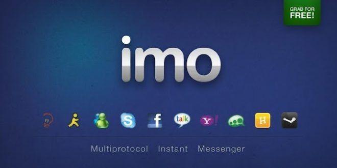 تحميل برنامج ايمو ماسنجر 2016 imo إتصال مكالمات مجانية صوت وصورة
