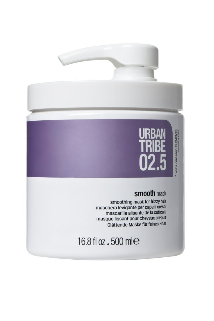 02.5 smooth mask, a specific smoothing mask with luxury active ingredients to fight frizzy hair, by Urban Tribe haircare.