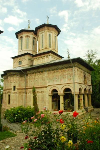 """Oltenia   Centrul de pelerinaj """"Sf. Parascheva"""" Iasi"""