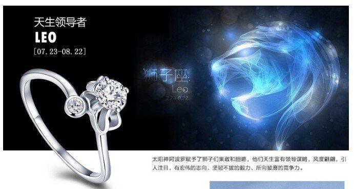 Leo G354 Real Silver Plated Jewelry Zircon Zodiac Ring Finger anel de diamante CZ Diamond for Women Wedding Jewelry Summer - #AllAboutHoroscope.com Horoscope & Astrology Store