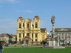 A római katolikus Szent György-székesegyház (Dóm) és a Szentháromság-szobor