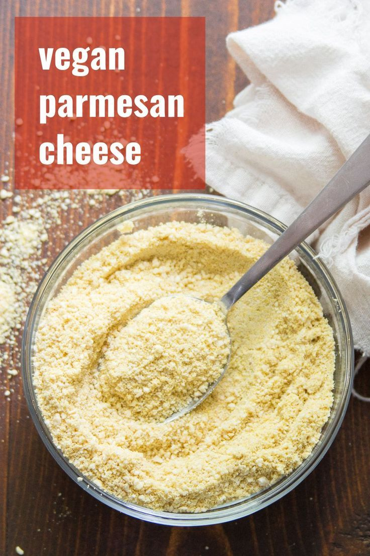 Vegan Parmesan Cheese Vegan Parmesan Cheese Dairy Free Cream Cheese Vegan Cheese Recipes