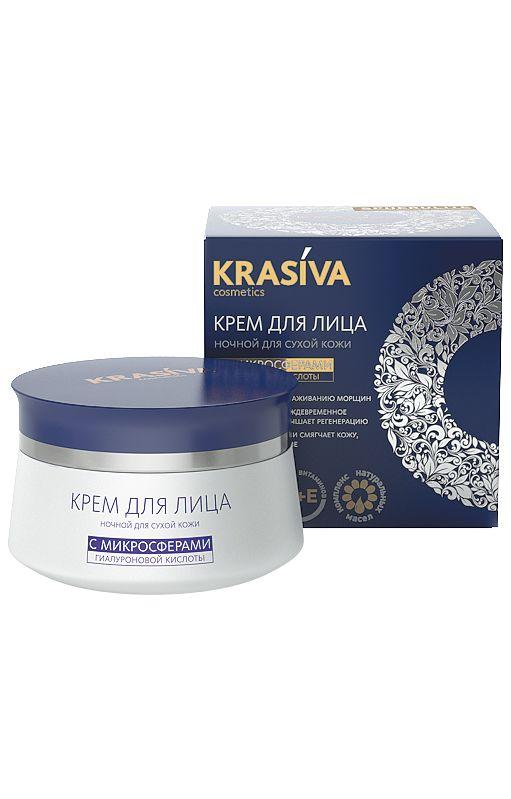 """Крем для лица ночной для сухой кожи """"KRASIVA cosmetics"""", 50мл. Способствует разглаживанию морщин. Предупреждает преждевременное старение кожи, улучшает регенерацию. Тонизирует, питает и смягчает кожу, снимает шелушение. Полное описание - на сайте. Цена: 280,50р."""