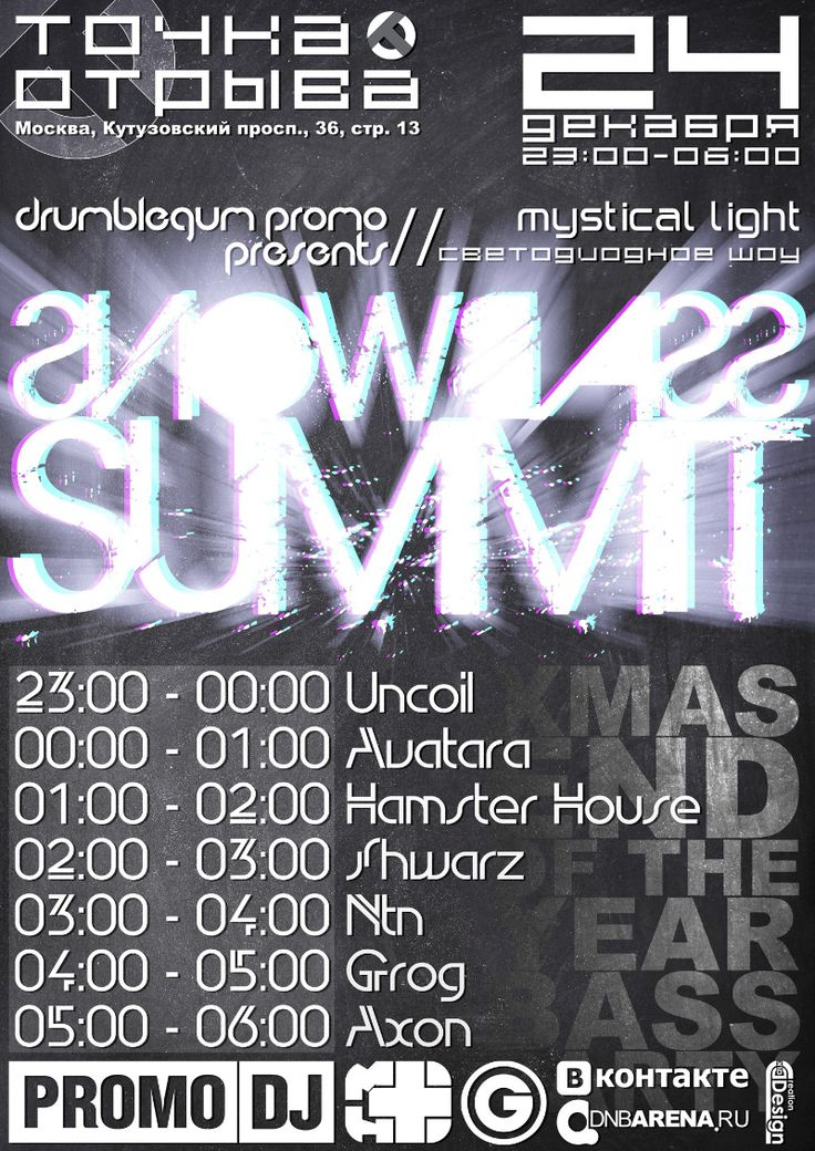 SNOWBASS Summit (flyer/poster '11) #design #poster #brand #art