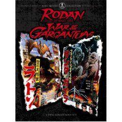 Rodan/War of the Gargantuas $14.49