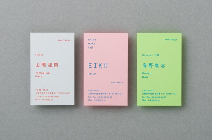Laji Hair & Make logotype and neon paper business cards designed by UMA
