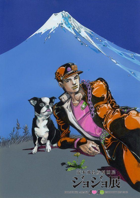 Jojo's Bizarre Adventure by Hirohiko ARAKI, Japan 荒木飛呂彦