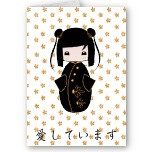 Personalized Kokeshi Doll, Greeting Card  http://www.zazzle.com/personalized_kokeshi_doll_greeting_card-137903711752208697