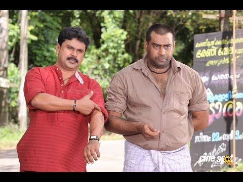 Most Popular Comedy Scenes   Malayalam Movie Comedy Collections   Film Funny Videos