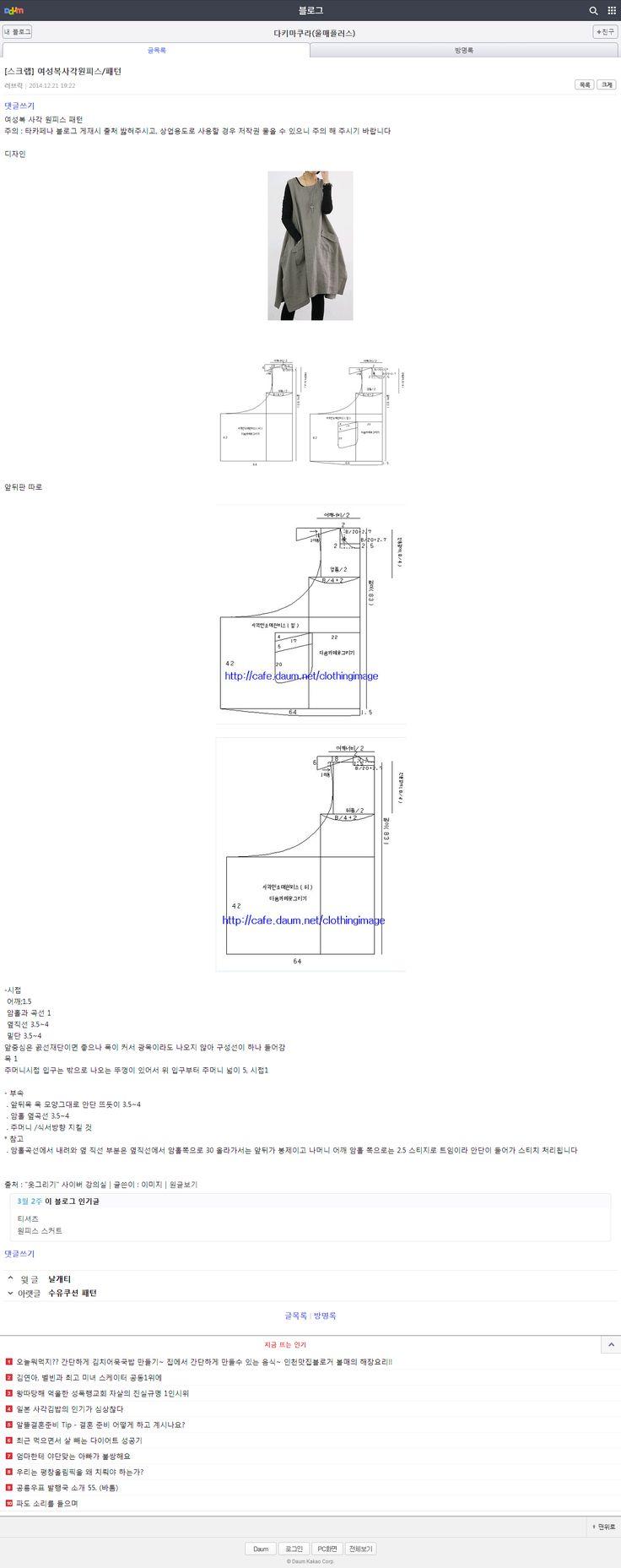 c8947aea1c11ecbd3cadfb4f298004d7.jpg (1303×3289)