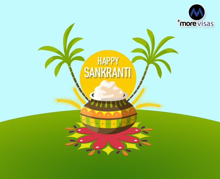 ‪#‎MoreVisas‬ wishes a very #HappyMakarSankranti to you and your family members.