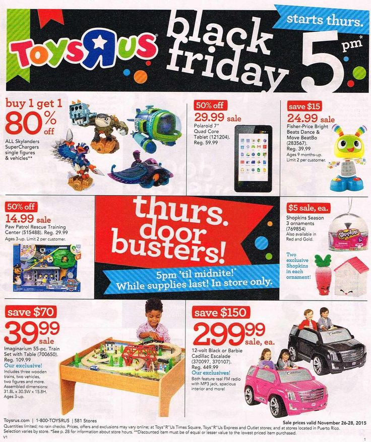 The Toys R Us Black Friday Ad 2015 has been leaked! Stores open at 5 p.m. on Thanksgiving Day!