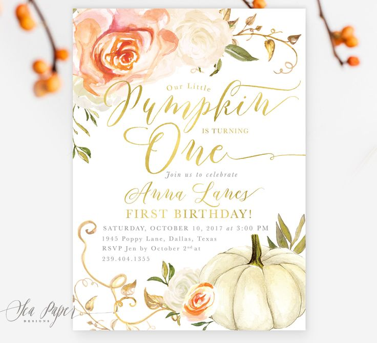 Fall Birthday Invitation, Our Little Pumpkin is Turning One, First Birthday Party Invite, Any Age Orange Rose, Printed or Printable - Fall 3 by SeaPaperDesigns on Etsy https://www.etsy.com/listing/541187443/fall-birthday-invitation-our-little