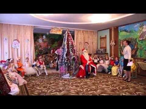 """Grădinița """" Albinuța """"Sculeni. Matineul de Anul Nou 2014 - YouTube"""