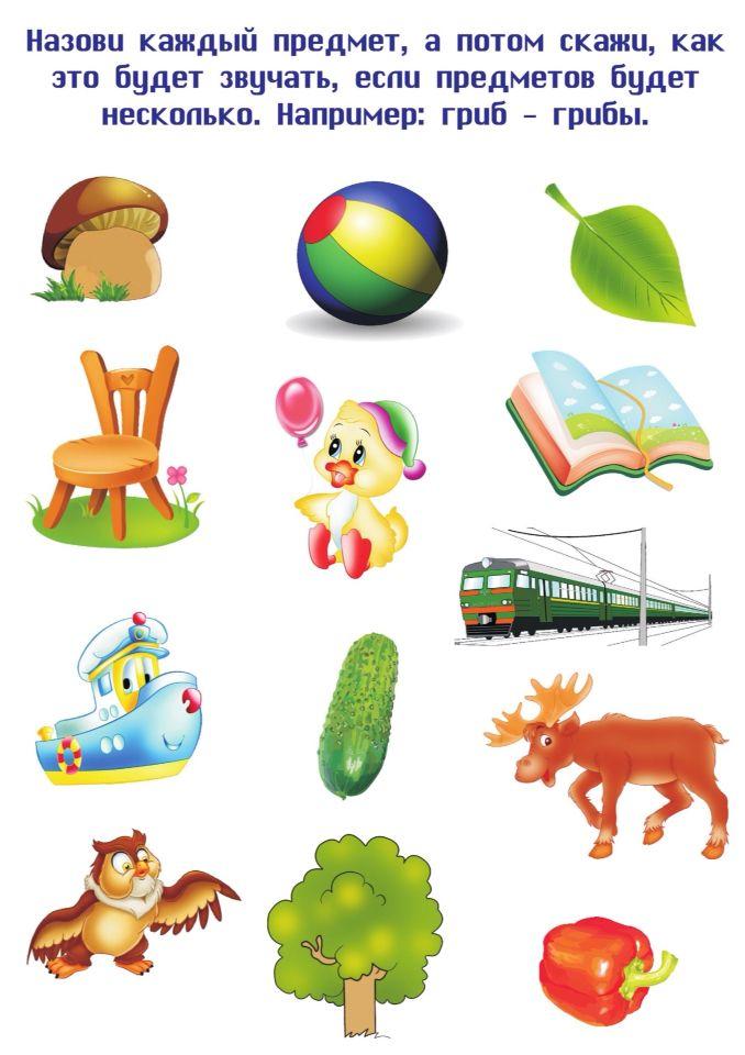 учим правила русского языка в картинках