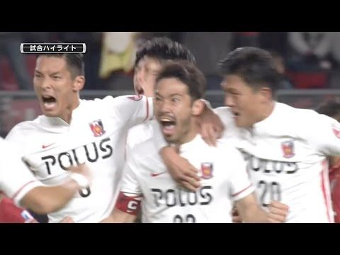 Kashima Antlers vs Urawa Red Diamonds - http://www.footballreplay.net/football/2016/11/29/kashima-antlers-vs-urawa-red-diamonds/