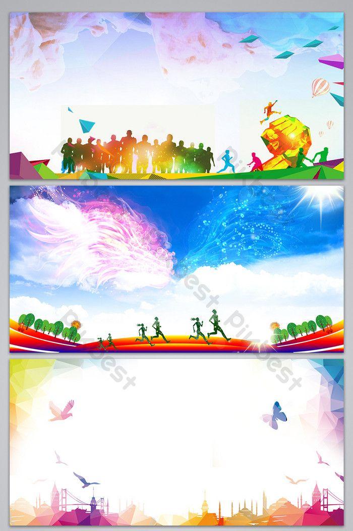 الرابع من مايو يوم الشباب تصميم ملصق صورة الخلفية خلفيات Psd تحميل مجاني Pikbest Poster Design Background Images Seasons Poster