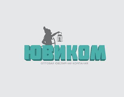 "Check out new work on my @Behance portfolio: ""Логотип ""ЮВИКОМ"""" http://on.be.net/1MRbMUb"