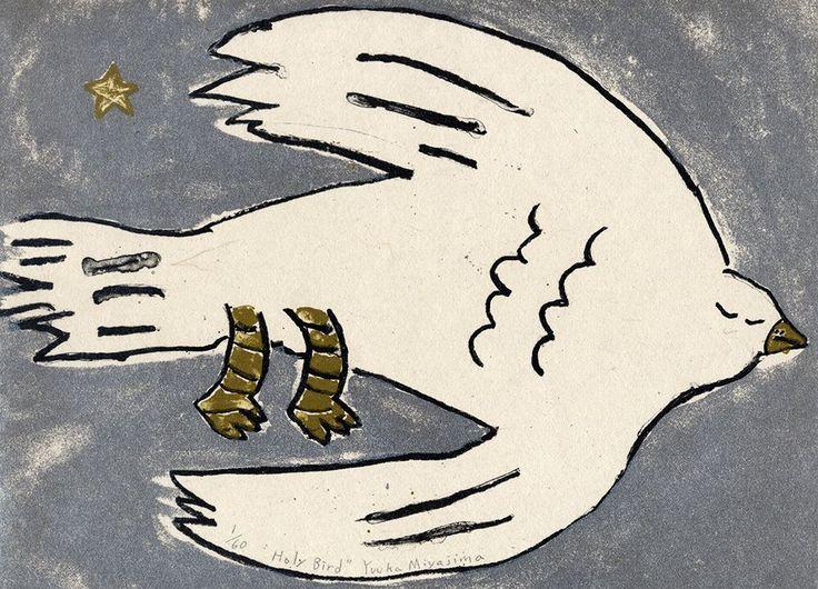LC201722  宮嶋結香 MIYAJIMA Yuuka Holy Bird/星なる鳥 リトグラフ 29.7×21cm ED/60
