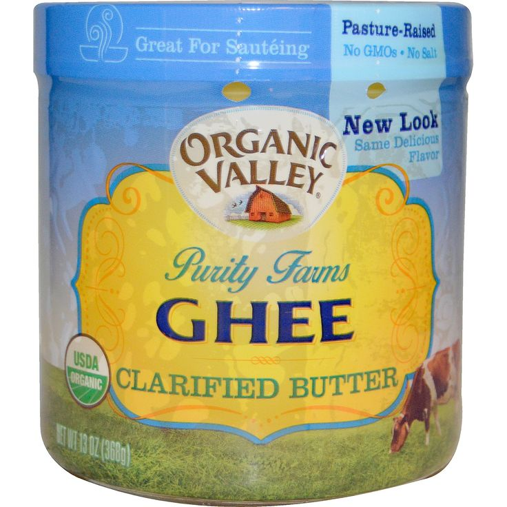 Organic Valley Purity Farms, Organic, Ghee, Clarified Butter, 13 oz (368 g)