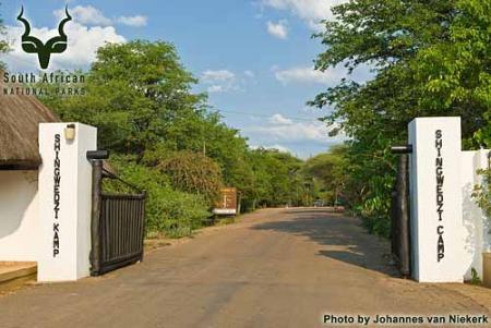 KNP - Shingwedzi - Entrance Gate