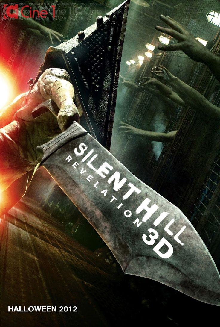 International Silent-Hill-Revelation-3D