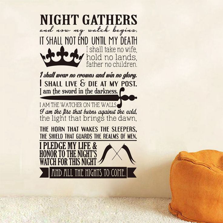 A Song Of Ice And Fire-Game Of Thrones Poster Night's Watch Oath Wall Sticker