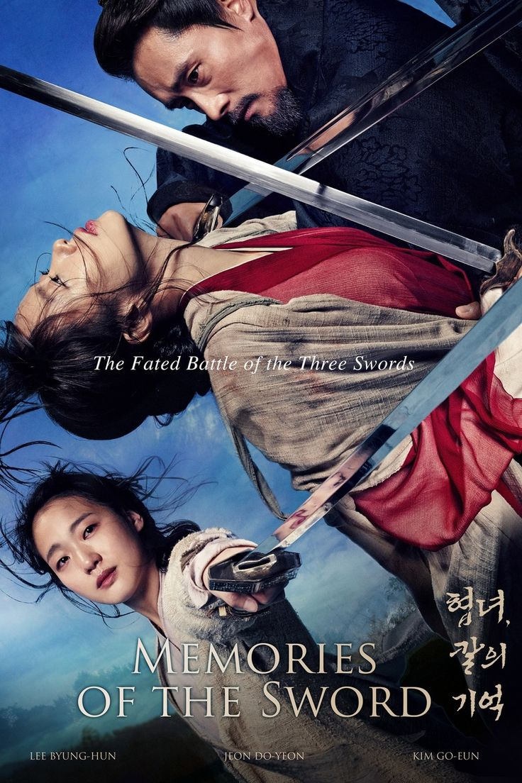 Memories of the Sword (2015) - ดูหนังออนไลน์   ดูหนังออนไลน์ ดูหนัง HD ดูหนังใหม่ ดูหนังมาสเตอร์ ดูหนังฟรี