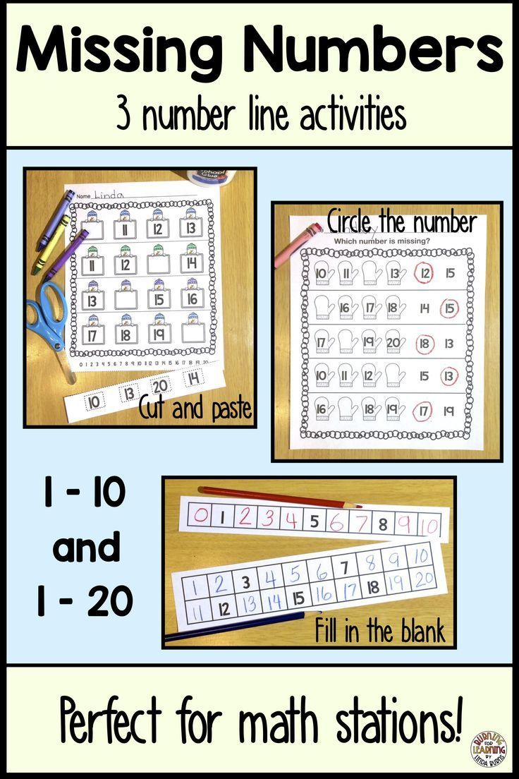 Missing Numbers On A Number Line Worksheets Number Line Math Station Activities Missing Numbers [ 1104 x 736 Pixel ]