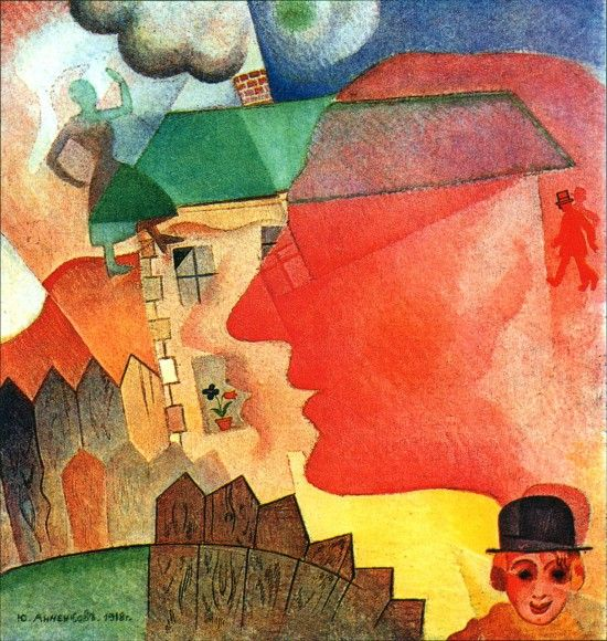 """""""Teni"""" (1918) by Yury Annenkov (Russian:""""Тени"""" Юрия Анненкова) (23 July [O.S. 11 July 1889] 1889 in Russian Empire – 12 July 1974 in Paris, France). He was a Russian artist mostly known for his book illustrations and portraits. He also worked for theatre and cinema (design)"""