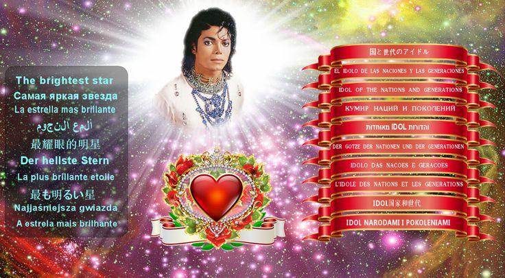 Майкл Джексон. Страница памяти на memorylight.net