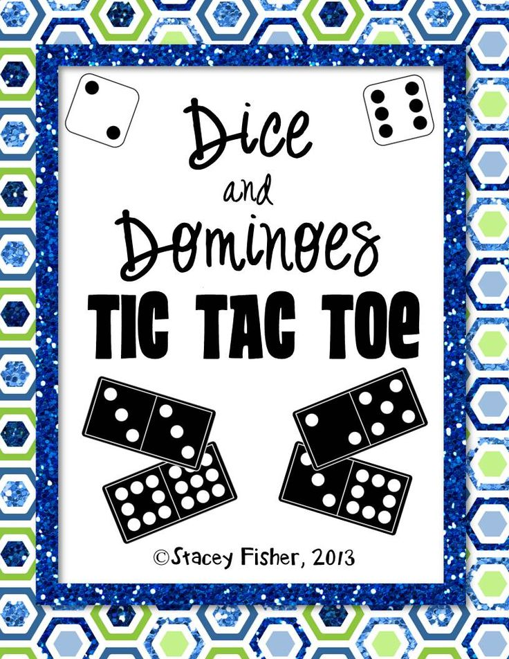 FREEBIE-Build basic math skills with Tic Tac Toe games where students identify the number of dots on a die, pair of dice, or a domino.  The differentiated game boards allow for practice with counting sets and adding.