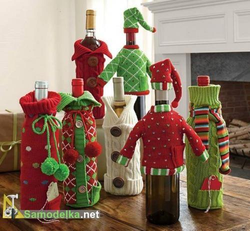 Одежда для бутылок своими руками