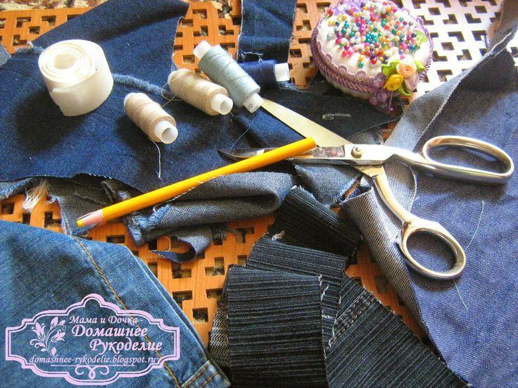 Мама и Дочка  -  Домашнее Рукоделие         Mom and Daughter - Home Handmade: Мастер-класс №7: Заплатка на джинсы / Tutorial # 7...
