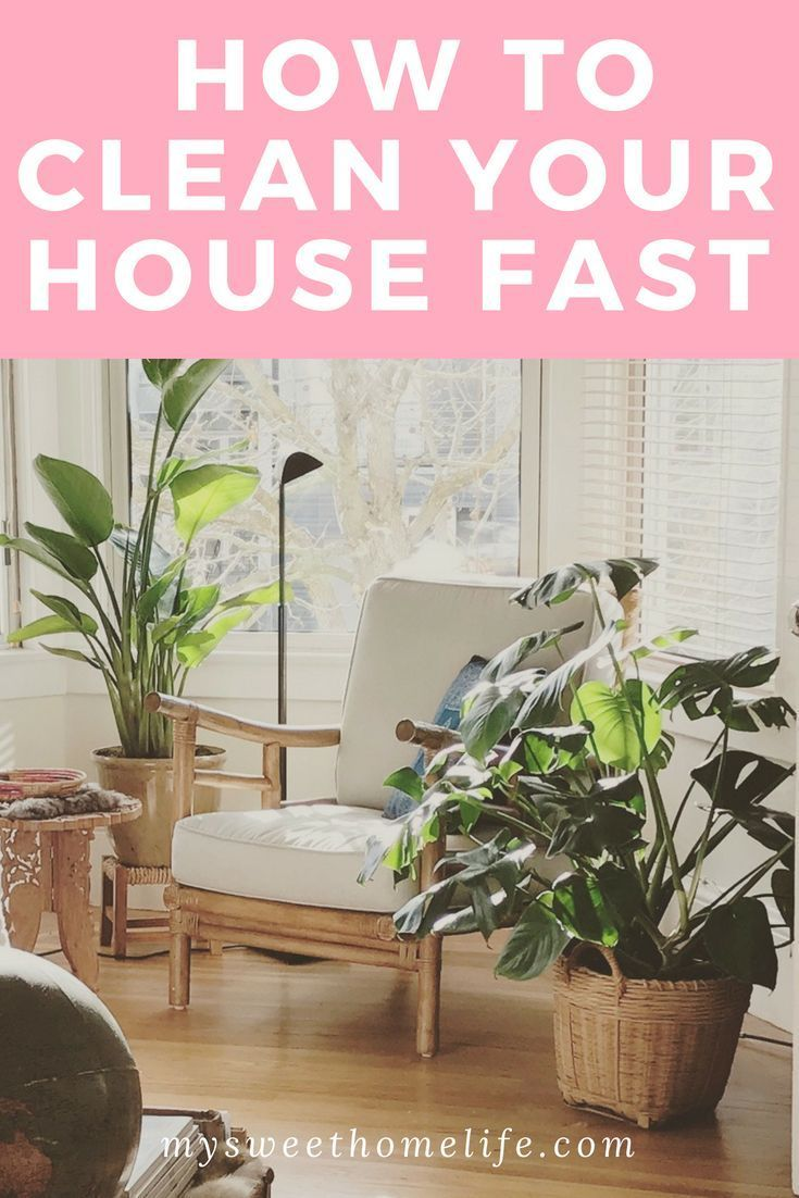 How To Clean Your House Fast Via Katie My Sweet Home Life