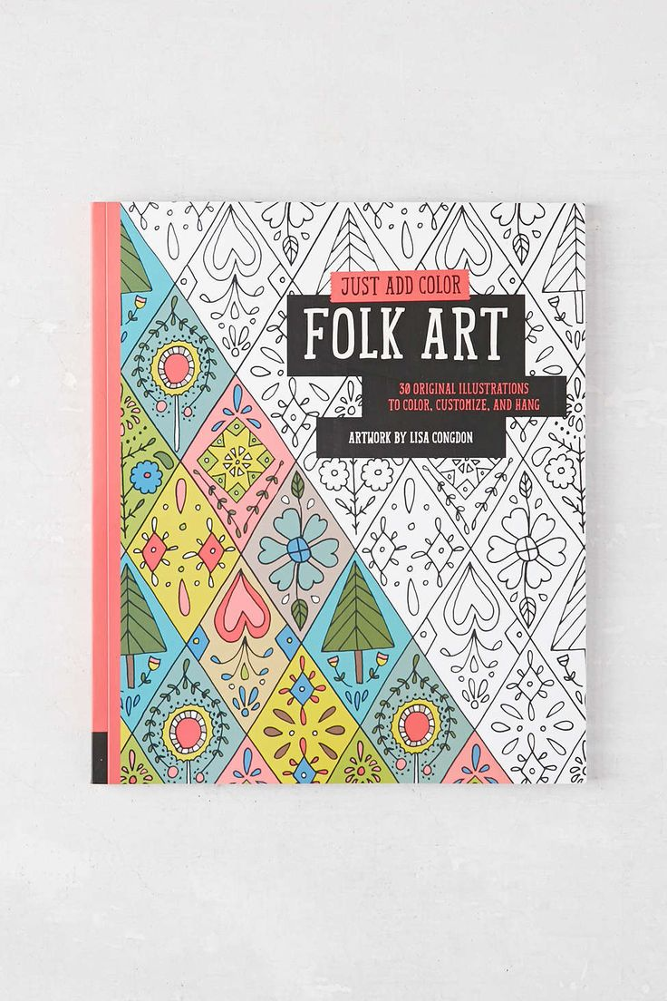 Just Add Color Folk Art 30 Original Illustrations To Customize And Hang By Lisa Congdon