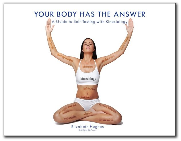 Your Body Has The Answer by Elizabeth Hughes. Learn about the healing power of affirmations, flower essences, massage points, reflexology, crystals, meridian tracing, pure essential oils, mind body awareness and dietary support. http://www.twenty8.com/online-store/books/your-body-has-the-answer