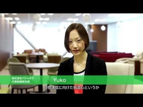 株式会社サイバーエージェント 2015年 新卒 採用動画 ダイジェスト版 - YouTube