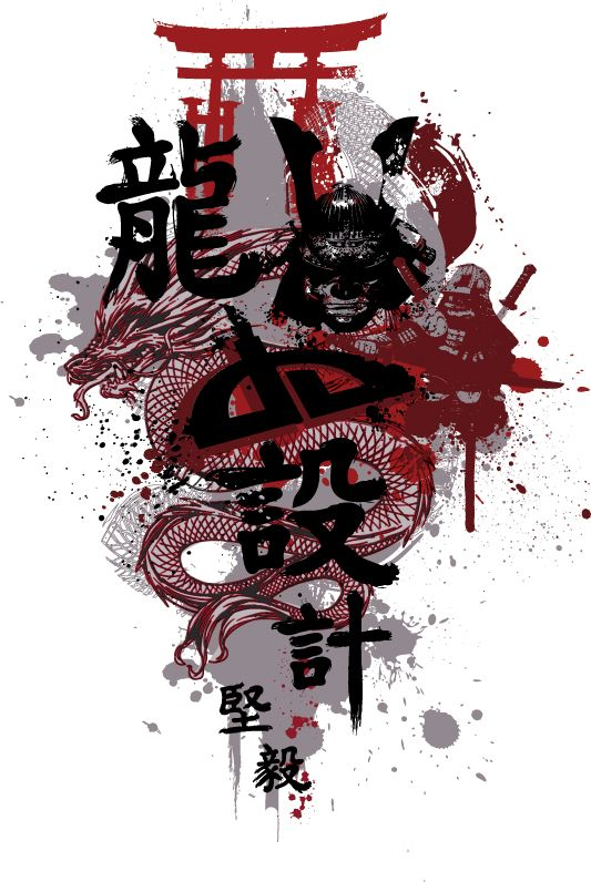 Samurai_T_shirt_by_Fikkoro.jpg 533×796 pixels